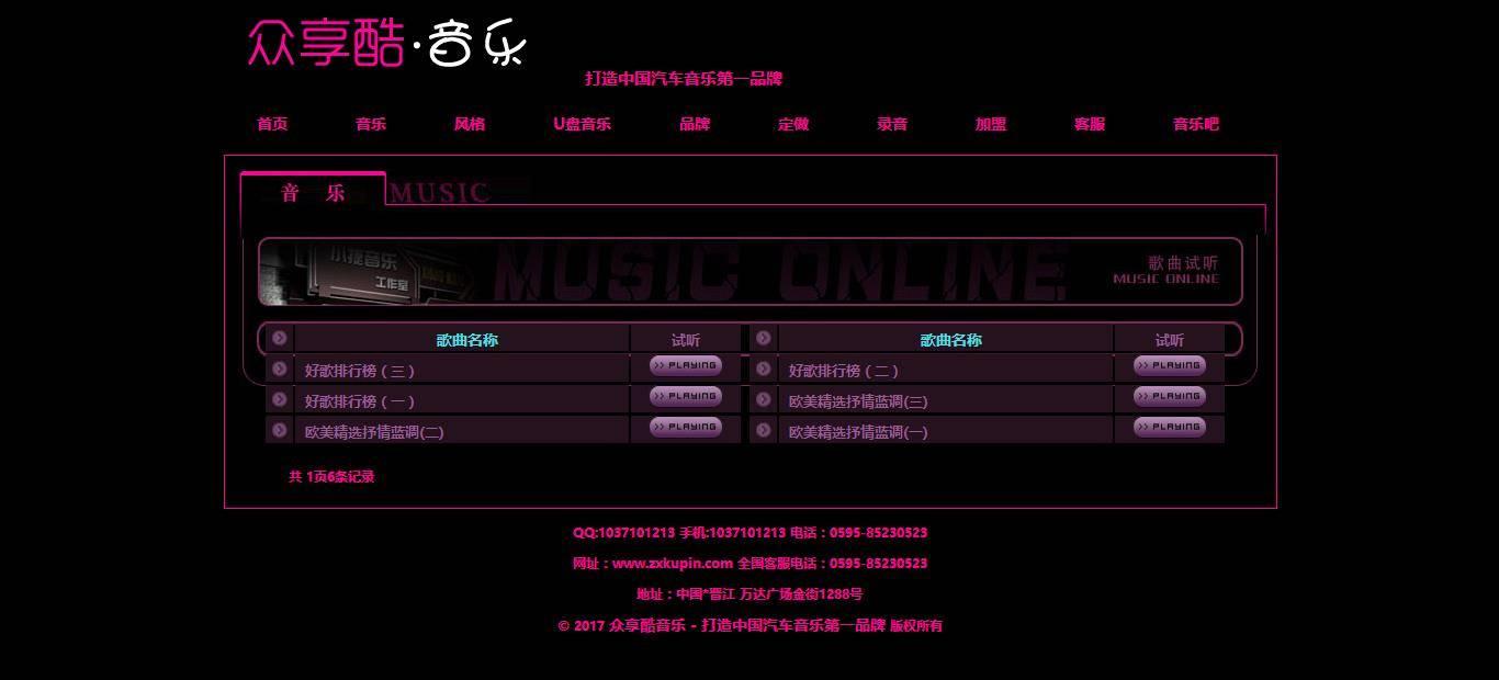 音乐.jpg