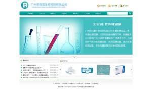 广州市百菱生物科技有限公司