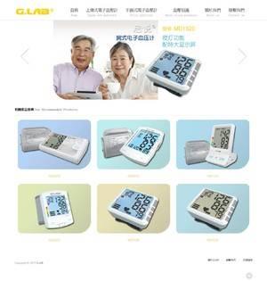 GLAB上臂式/手腕式電子血壓計香港繁体