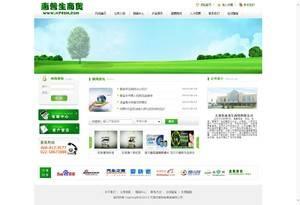 天津市惠普生商贸有限公司企业官网