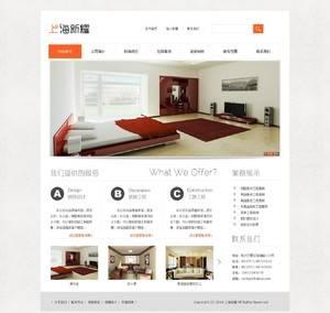 上海新耀企业官网